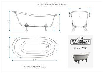 купить Мраморные ванны белого цвета Фэм W8 в Кишинёве