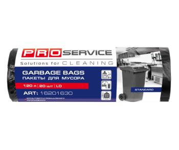 Пакеты для мусора PROservice LD, 120 л, 20 шт, черный