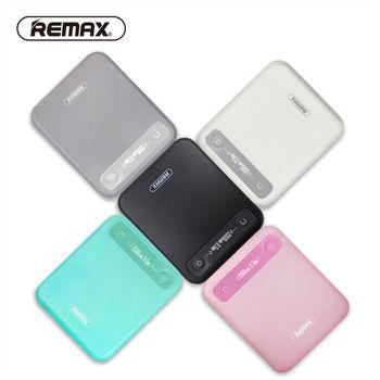 купить Remax RPP-51 Pino, 2500 mAh Grey. в Кишинёве