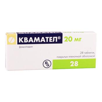 cumpără Quamatel 20mg comp. film. N14X2 în Chișinău