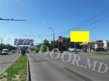 купить KBT78006A в Кишинёве