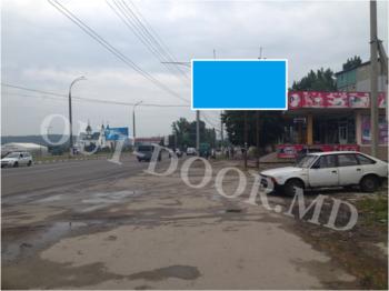 cumpără BLT79008A în Chișinău