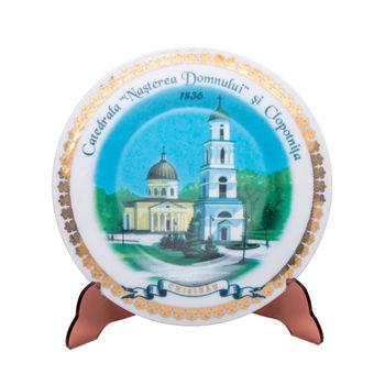 купить Тарелка декоративная - Собор Рождества Христова (Кишинёв) в Кишинёве