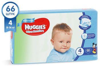 Подгузники Huggies Ultra Comfort 4 Boy (8-14 кг) 66 шт