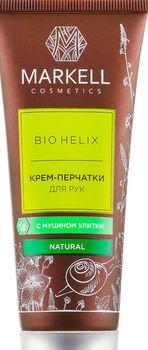 купить Крем-перчатки  для рук с муцином улитки   Markell Bio Helix 75гр в Кишинёве