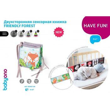 купить BabyOno книжка двусторонняя сенсорная Friendly Forest в Кишинёве