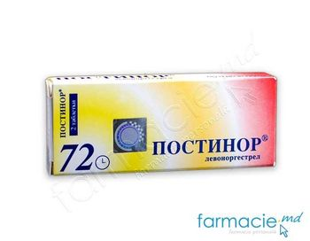 купить Постинор, 0,75 мг таб. N2 в Кишинёве
