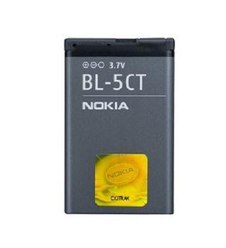 Аккумулятор Nokia BL -5CT
