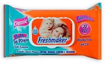 Салфетки влажные Freshmaker Extra/Classic 72