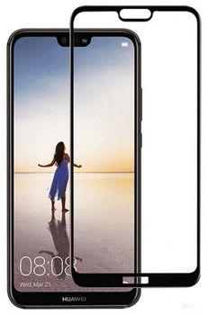 Защитное стекло Cover'X для Huawei P20 (full covered)