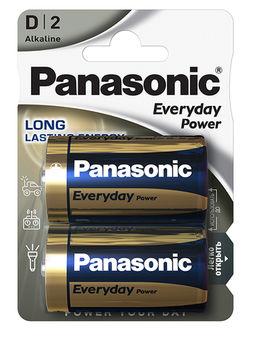 cumpără Baterie Panasonic LR6SPS/2BP AA 1.5 V în Chișinău