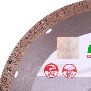 купить Диск алмазный отрезной 1A1R 250x1,5x10x25,4 Hard ceramics Advanсed в Кишинёве
