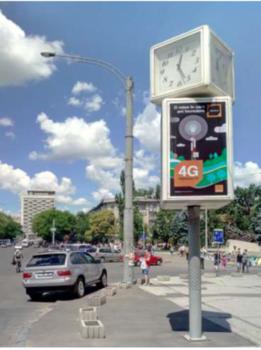 купить light07 в Кишинёве