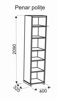 Стеллаж Oscar 0,4м
