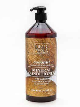 купить DSC27 Кондиционер с минералами Мертвого моря и кокосовым маслом 907мл в Кишинёве