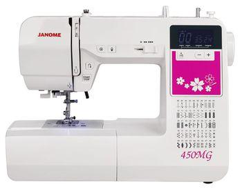 cumpără JANOME 450MG în Chișinău