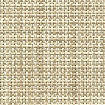 Шезлонг Лежак Nardi OMEGA BIANCO beige 40417.00.115 (Шезлонг Лежак для сада террасы бассейна)