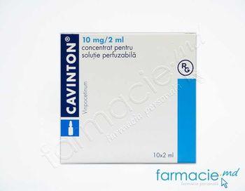 купить Cavinton conc./sol. perf. 10 mg/2 ml  2 ml N10 в Кишинёве