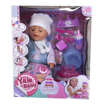 купить Essa Toys Yale baby Кукла в Кишинёве