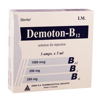 cumpără Demoton- B12 sol. inj. 5ml N5 în Chișinău