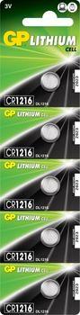 купить Батарейка GP 3V Lithium Ø12.5х1.6mm CR1216 7C5 в Кишинёве