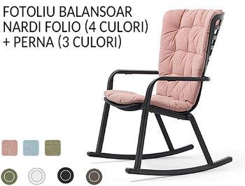 Кресло-качалка с подушкой Nardi FOLIO (4 цвета) + Подушка (3 цвета) (Кресло-качалка с подушкой для сада и террасы)