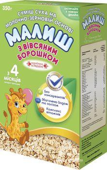 купить Малыш с овсяной мукой молочная смесь, 4+мес. 350 г в Кишинёве