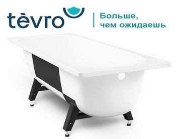 cumpără Cada de baie Tevro  1,7m * 0,7m în Chișinău
