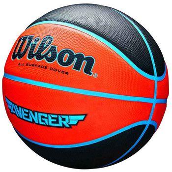 купить Мяч баскетбольный Wilson N7 AVENGER 295 BSKT ORBLU WTB5550XB0701 (522) в Кишинёве