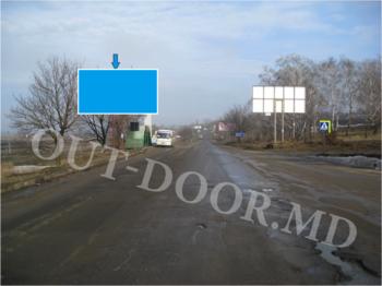 cumpără EDN79038B în Chișinău