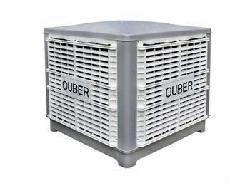 купить Oubercool FAD18-IQ в Кишинёве