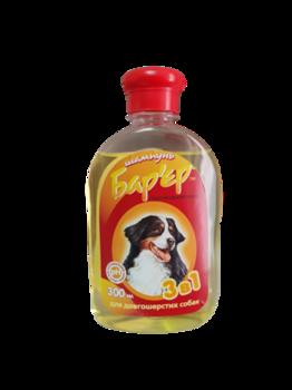 cumpără Şampon Barier pentru câinii cu păr lung în Chișinău