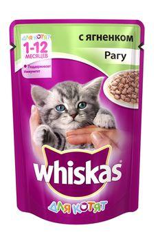 cumpără Whiskas pentru pisici ragut cu miel în Chișinău