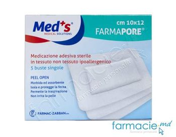 купить Pansament-emplastru steril hipoalergic 10cmx12cm N5 (Med'S)(1206321012M) ,TVA 20% в Кишинёве