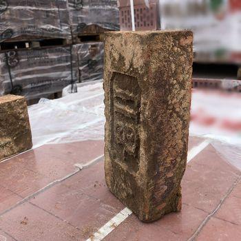 25x12x6,5 см Кирпич Античный Мох