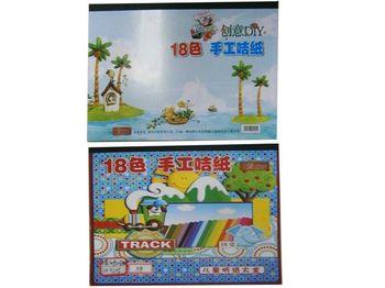 Набор цветного картона 19X26cm, 18листов