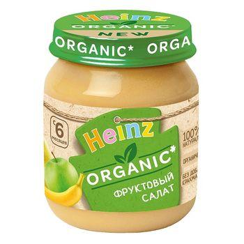 купить Heinz пюре органик фруктовый салатик, 6 мес, 120 гр в Кишинёве
