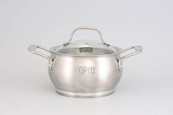 Кастрюля GIPFEL GP-1373 (1,8 л)
