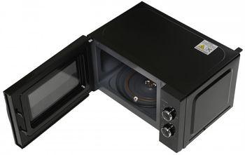 Микроволновая печь Toshiba MW-MG-20P Black