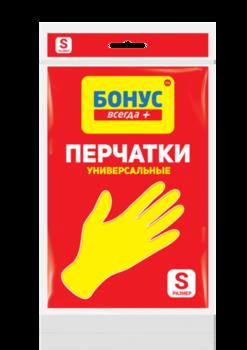 Перчатки хозяйственные универсальные Бонус, S