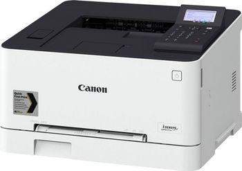 купить Printer Canon i-SENSYS LBP663Cdw в Кишинёве