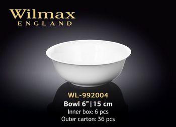 Салатница WILMAX WL-992004 (15 см)
