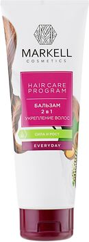 купить Бальзам 2 в 1 Укрепление волос  Мarkell Everyday 250мл в Кишинёве