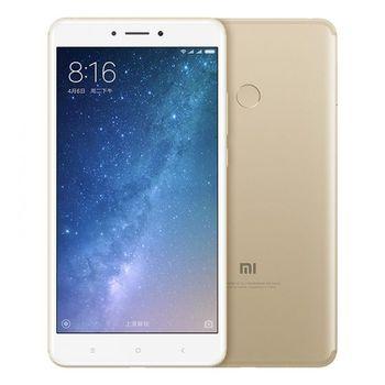 купить Xiaomi MI Max 2 4+64Gb Duos,Gold в Кишинёве
