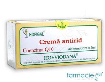 купить Crema pt fata Hofigal Q10 Antirid 30 doze x 2ml в Кишинёве