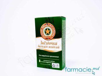 купить Zviozdocika balsam lichid 12ml в Кишинёве