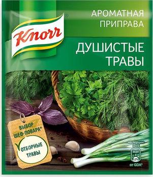 Душистые травы Knorr, 75 г