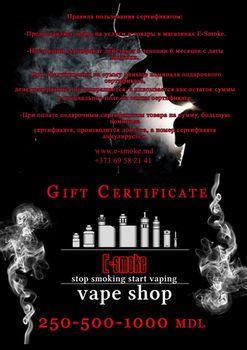 купить Подарочные сертификаты в Кишинёве