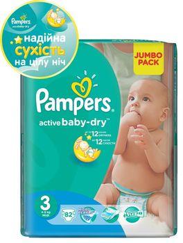 купить Pampers Подгузники Jumbo 3 4-9 kг,82 шт в Кишинёве