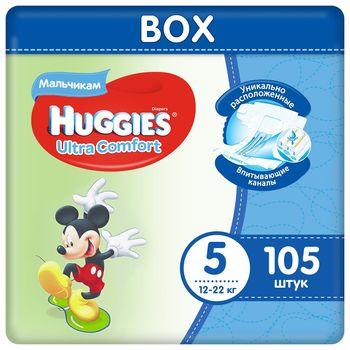купить Подгузники для мальчиков Huggies Ultra Comfort 5 (12-22 кг) Disney BOX, 105 штук в Кишинёве
